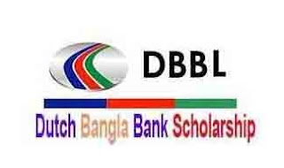 Dutch Bangla Bank SSC Scholarship 2016