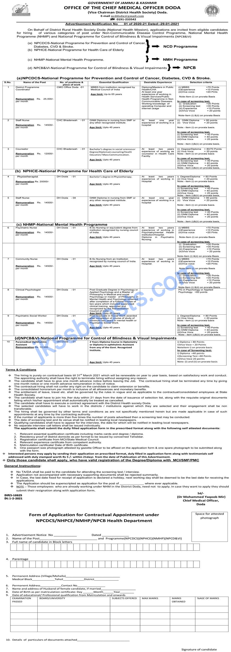 Jobs in District Health Society