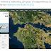 25η Μαρτίου: Αεροσκάφος της Aegean σχημάτισε τον αριθμό 200 πάνω από την Πελοπόννησο!