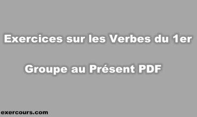 Exercices sur les Verbes du 1er Groupe au Présent PDF