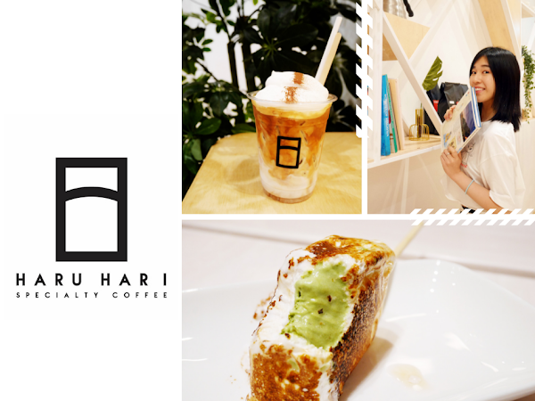 Haru Hari Specialty Coffee @ Cubopark