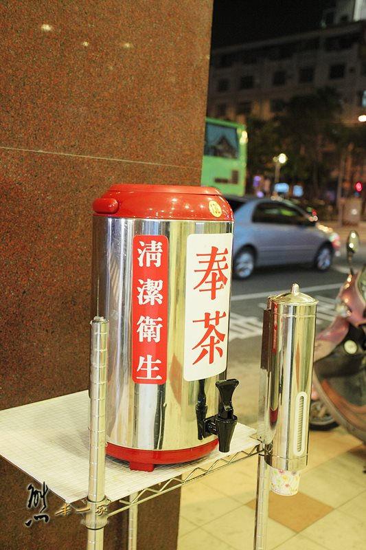 臺中第二市場周邊平價住宿|奇異果快捷旅店-中正店