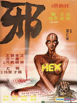 Tà Ma - Hex (1980) Vietsub Full HD
