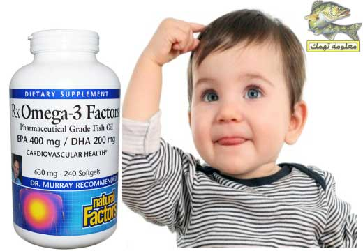 جرعة أوميجا RX للاطفال