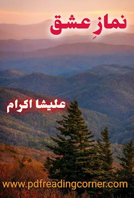 Nimaz e Ishq By Alisha ikram - PDF Book