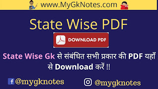 State Wise Notes And Current Affairs PDF