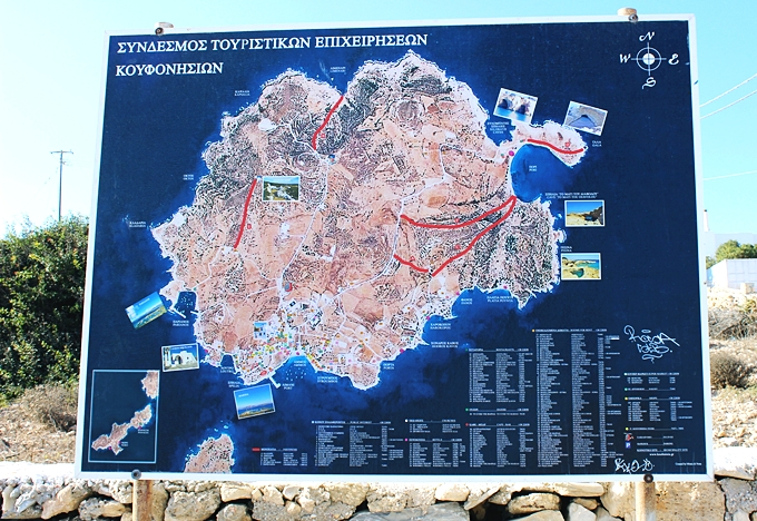 Koufonisia island photos.Koufonisia travel guide.Koufonisia small Mykonos.What to see in Koufonisia.Koufonisia map.