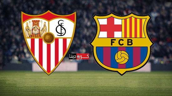 موعد مباراة برشلونة وإشبيلية اليوم 19 يونيو 2020 والقناة الناقلة