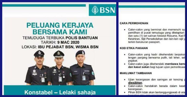 Temuduga Terbuka Polis Bantuan Bank Simpanan Nasional Bsn Jobcari Com Jawatan Kosong Terkini