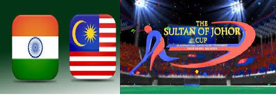 live streaming Hoki Malaysia Vs India Piala Sultan Johor 2015