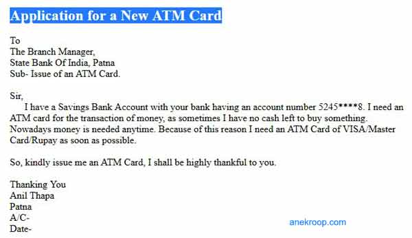 application for a new atm card