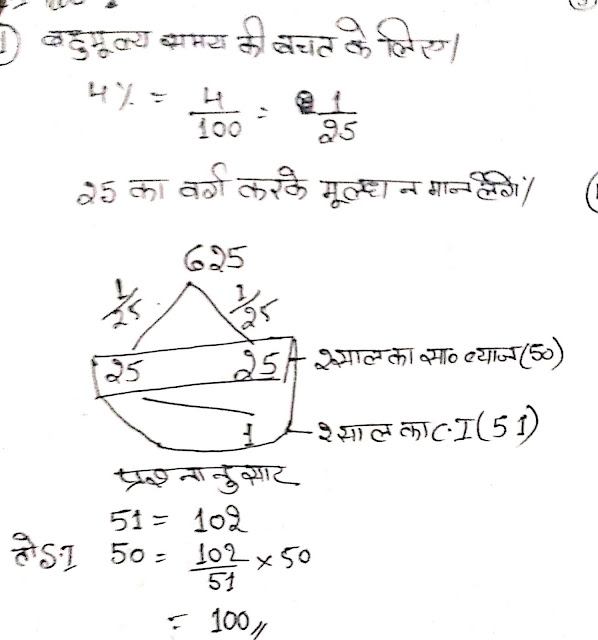 annual interest formula,  complex interest,  amount formula in compound interest,  find the compound interest,  compounded daily,  compound interest calculator india,  formula for compound interest  formula for ci,  compounded,  compound interest definition math,  amount formula for compound interest,  calculate compound interest formula,  how to calculate compound interest rate,  compounding factor,  compounded monthly,  compound interest formula in maths,  interest formulas,  compound rate of interest formula,  what is the compound interest formula,  formulas for compound interest,  quarterly compound interest formula,  compound interest formula quarterly,  compound interest calculator formula,  compound interest calculator monthly,  the compound interest,  compound interest formula annually,  calculate the amount and compound interest on,  calculate compound interest rate,  calculate interest,  interest compounded quarterly,  how to do compound interest,  compound interest formula monthly,  monthly compounding,  calculator for compound interest,  compound interest formula,  how to find compound interest rate,  formula for compound interest calculation,  daily compound interest formula,  cumulative interest calculation formula,  formula for cumulative interest,  how to calculate compound interest formula,  compound interest loan calculator,  compound interest formula examples,  quarterly compounding,  compound interest calculator,  formula of compound interest,  compounded quarterly formula,  simple interest formula in excel,  compounded quarterly means,  compound interest formula for 3 years,  compound interest quarterly formula,  compound formula,  quarterly compounding interest,  compound interest formula for monthly,  compounded monthly,  how to calculate compound interest quarterly,  compound interest compounded quarterly,  calculate compound interest,  formula for compound interest,  monthly compounding interest calculator,  meaning of compounded,   how does compound interest work,  compounded semiannually formula,  compounded quarterly,  principal amount formula,  compound interest maths,  compound interest formula math,  compound interest quarterly,  monthly compound interest calculator india,  compound interest calculate,  quarterly compound interest,  cumulative interest calculation,   compound interest calculator,  compound interest calculator,  yearly deposit compound interest calculator amount formula,  formula for compound interest calculator,  compounding interest calculator,   formula of compound interest in maths,  magic of compounding,  how to calculate compound interest monthly,  how to find rate in compound interest,  how to calculate interest rate per month,  calculate cumulative interest,  time period formula,  compound interest formula for quarterly,  compound interest monthly,  how to find rate of interest in compound interest formula,  future value calculator compounded,  at what rate of compound interest per annum,  monthly interest formula,  compound interest tables,  how to calculate quarterly compound interest,  compound interest chart,  interest equation,  how calculate interest,   calculator compound interest,  compounded semi annually,  maths compound interest formula,  quarterly interest,  formula for compound interest quarterly,  calculator of compound interest,  formula for interest,  compound interest online calculator,  formula to calculate interest per month,  compounds,  how to interest calculation,  formula for amount,  compounding interest formula in excel,  example for compound,  principal formula,  compounding interest rate calculator,  compound interest rate calculator,  how to calculate interest per month,  compound interest monthly calculator,  interest compounded quarterly,  compound interest calculator online,  how to calculate monthly interest,  total interest formula,  interest calculation,  compound interest online,  power of compounding math,  compound int calculator,  formula for principal,  cumulative interest calculator india,  formula of rate of interest,  calculate compound interest online, ,  how to find principal,  bank interest calculation formula,  interest rate calculation,  computation of interest,  how to calculate bank interest,  interest formula in maths,  maths compound interest,  formula for calculating interest,  power of compound interest calculator,  interesting calculator,  compound rate of interest calculator,  math interest formula,  formula of interest,  interest calculator compounded annually,  how bank calculate interest,  how to calculate interest rates,