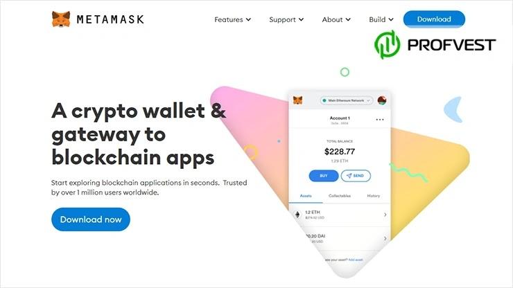 MetaMask: обзор и отзывы о криптовалютном кошельке