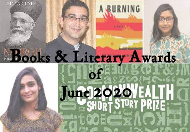 Books & Literary Awards of June 2020