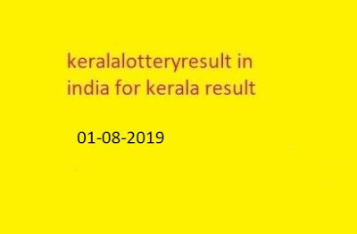 01-08-2019 nirmal lottery sthree sakthi lottery result