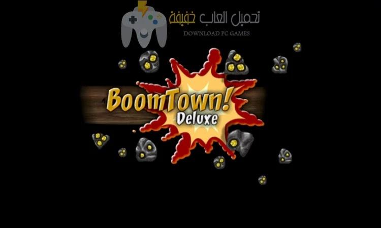 تحميل لعبة BoomTown للكمبيوتر من ميديا فاير مجانًا