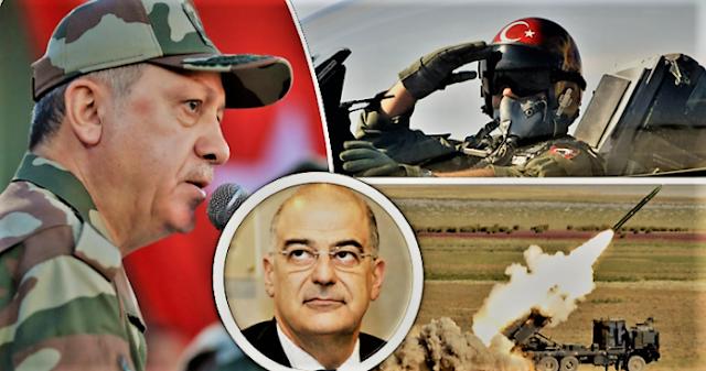 Εξαναγκαστική διπλωματία με εργαλείο την απειλή χρήσης βίας