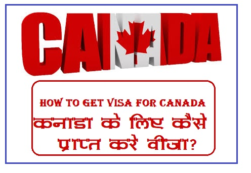 general knowledge, Canada visa tracking, Canada pr process, vfs Canada visa tracking, how to get pr in Canada, minimum wage in Canada, Canada visa, Canada jobs, Canada pr, Canada immigration, pr in Canada,