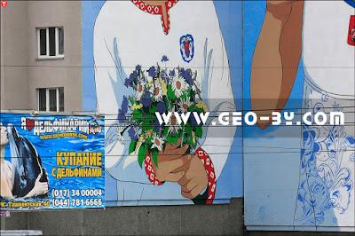 Граффити Москва-Минск. Венок с колючей проволокой в руках парня-Минска