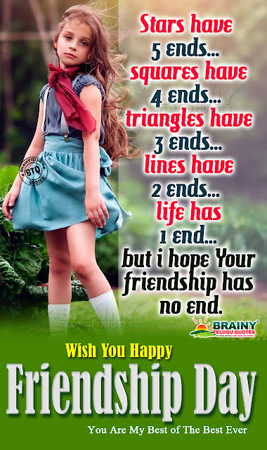 Heart Touching Friendship Day Quotes in English-Friendship ...
