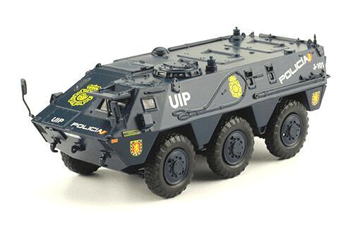 Pegaso BMR 600 2017 Policía Nacional colección camiones pegaso