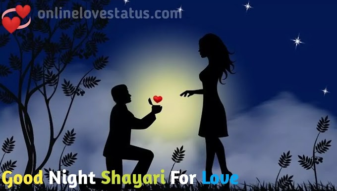 Good Night Shayari For Love In Hindi With Image 2020