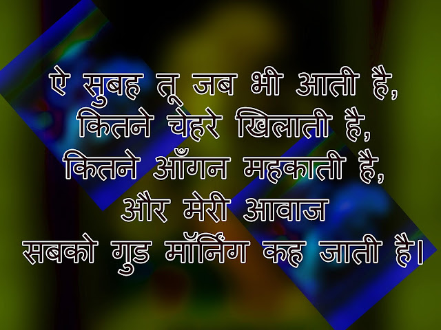 motivational status hindi 2020