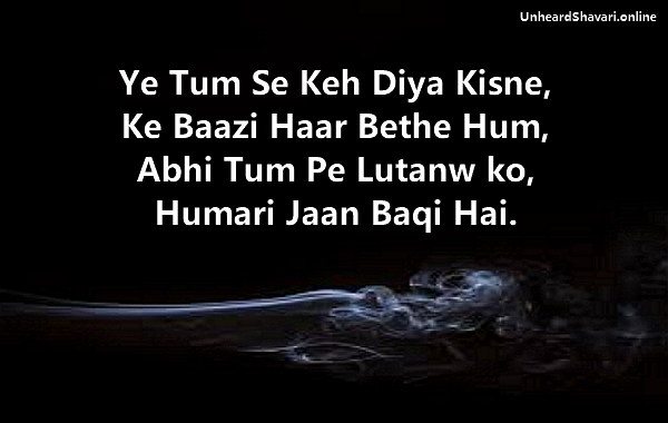 Dard Shayari with Images | Sad Shayari for Dard in Hindi