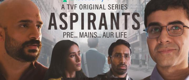 TVF की 'ASPIRANTS' देखिए.. 'प्री और मेन्स' तो नहीं लेकिन ज़िन्दगी के इम्तेहान कैसे क्लियर करने हैं इसका हल मिल सकता है..
