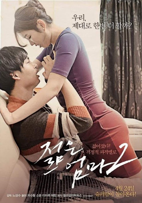 [18+] Young Mother (2013)