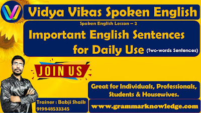 Important English Sentences for Daily Use