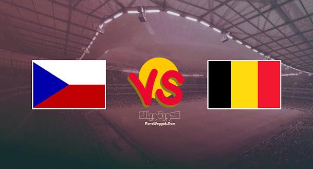 نتيجة مباراة بلجيكا وجمهورية التشيك اليوم 5 سبتمبر 2021 في تصفيات أوروبا المؤهلة لكأس العالم 2022