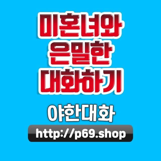 남일동국내숙박