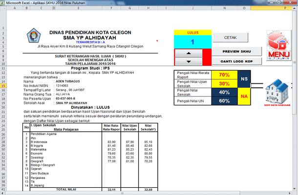 Download Aplikasi SKHUN 2016 Terbaru Format Microsoft Excel