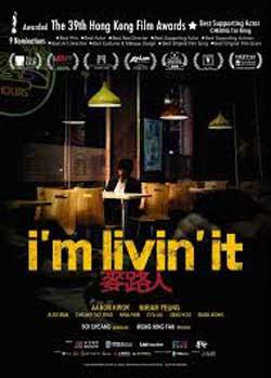 I'm Livin' It (2019)