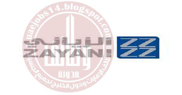 شركة-الزياني-الكويت