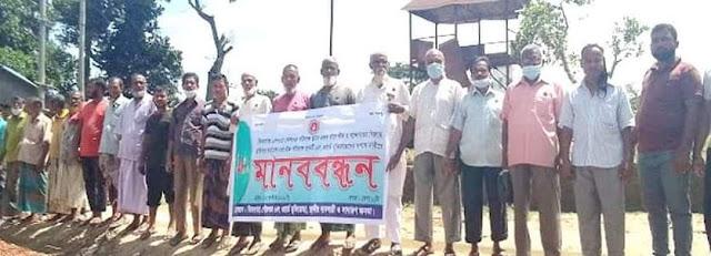 ঝিকরগাছার রেলওয়ে স্টেশনের পরিত্যক্ত স্থানে একক ভাবে লীজ ও বন্দোবস্তের বিরুদ্ধে প্রতিবাদ সমাবেশ ও মানববন্ধন