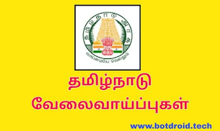 Tamil Nadu Adi Dravidar Welfare Department Jobs 2020