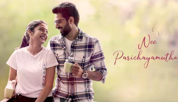 nee-parichayamutho-song-lyrics