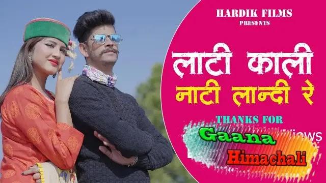 Laati Kali nati landi re mp3 Download - Sanjay Bhandari ~ Gaana Himachali
