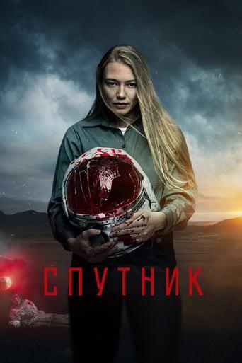 Estranho Passageiro – Sputnik (2020) Download