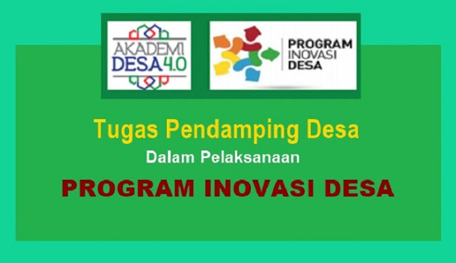 Program Inovasi Desa secara umum bertujuan untuk mendorong penggunaan dana desa yang lebih berkualitas, efektif dan efesien melalui berbagai kegiatan pembangunan dan pemberdayaan desa yang lebih inovatif dan peka terhadap kebutuhan masyarakat Desa.