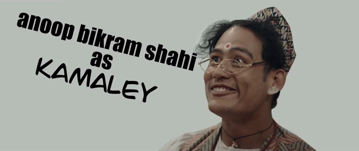 nepali movie kamaley ko bihe poster