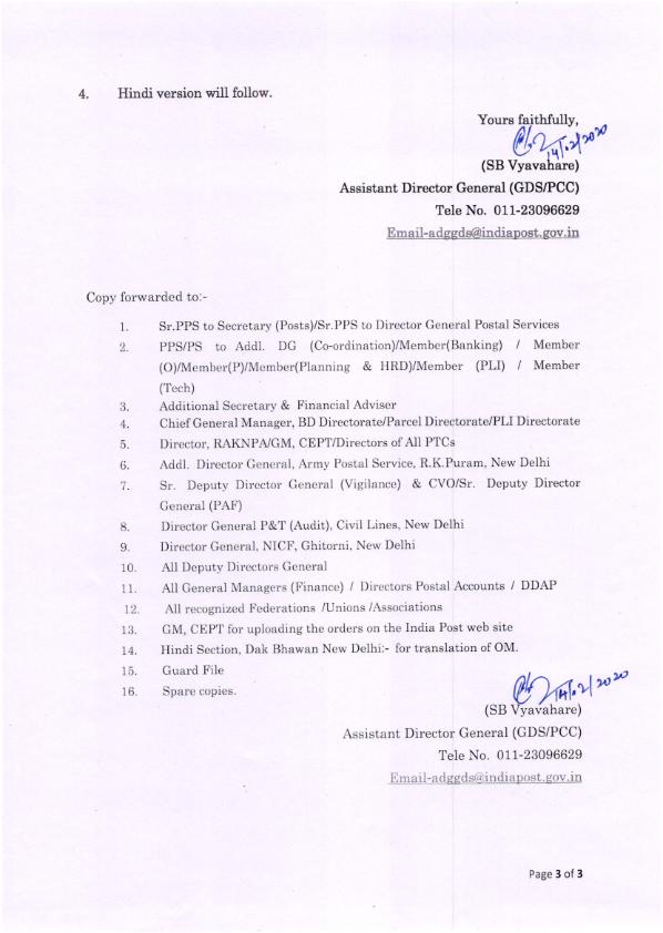 Gramin dak sevak rules 2011 pdf