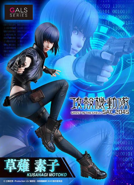 Kusanagi Motoko GALS series de Ghost in the Shell: SAC_2045, Megahouse.
