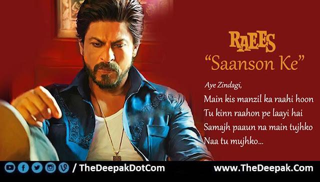 Saanson Ke KK | Raees SRK