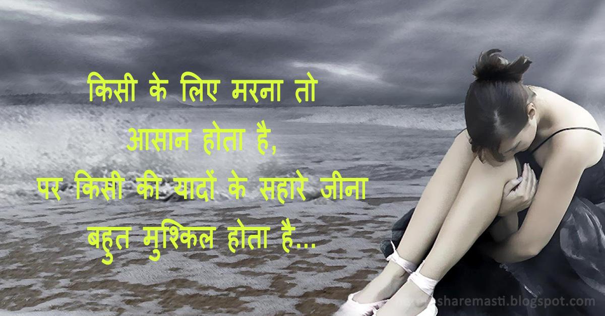 chutkule mast chutkule or jokes majedar hindi chutkule