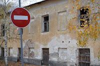 Бобруйская крепость осенью