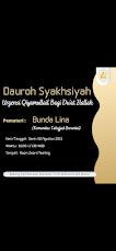 Daurah Syakhsiyah (Urgensi Qiyamul Lail bagi Du'at Ilallah))