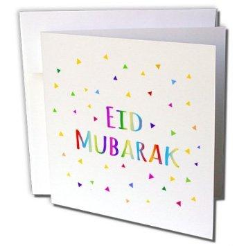 Eid mubarak greetings cards 2017 homemade